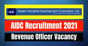 AIDC Recruitment 2021: Revenue Officer Vacancy
