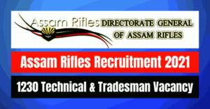 Assam Rifles Recruitment 2021: 1230 Vacancy