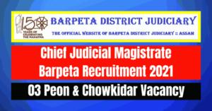 CJM Barpeta Recruitment 2021: 03 Peon & Chowkidar Vacancy
