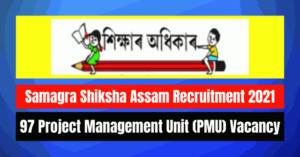 Samagra Shiksha Assam Recruitment 2021: 97 PMU Vacancy